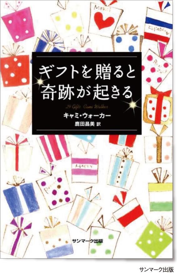 books01_pic01