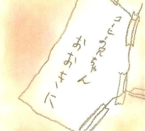 kokoro_04_01