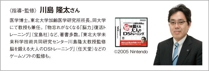 noryoku_04_02