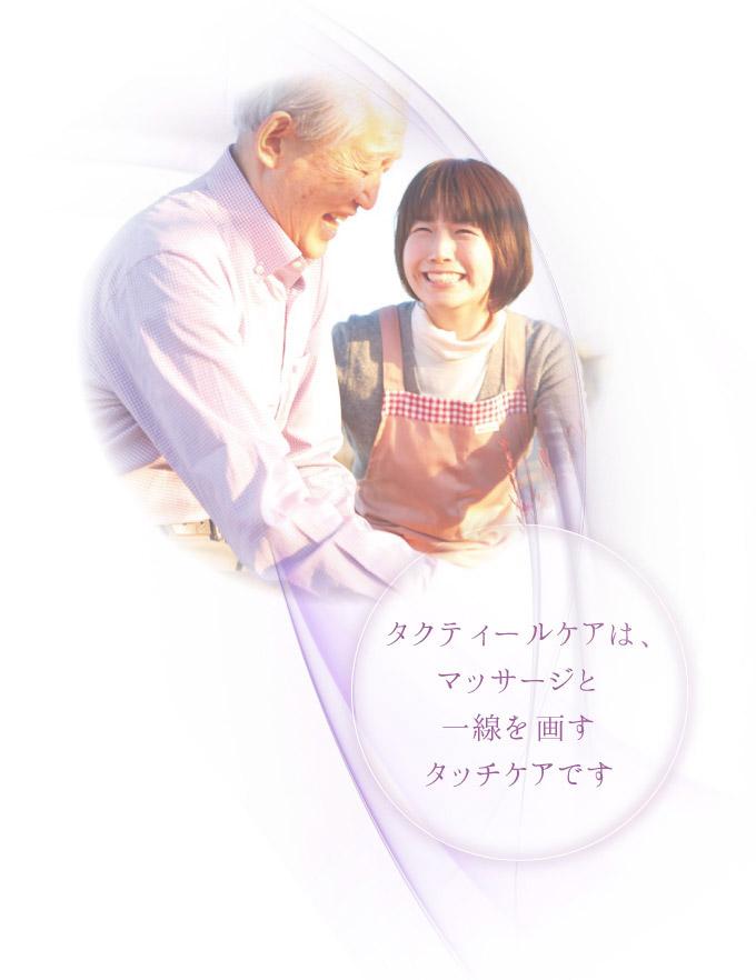 Takutiru_0508_01