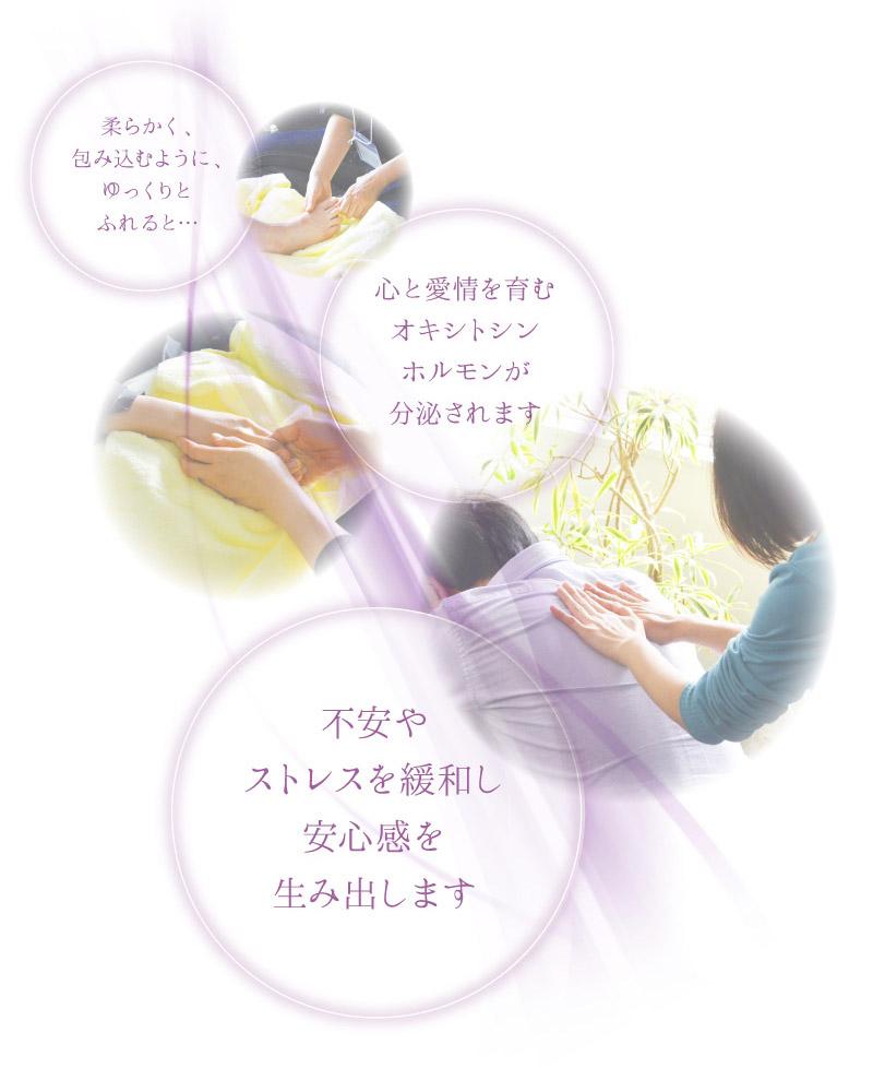 Takutiru_0508_02